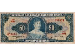 50 Cruzeiros - Imagem 1
