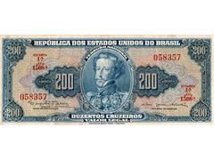 200 Cruzeiros - Imagem 1
