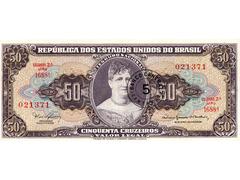 5 Centavos (carimbada) - Imagem 1