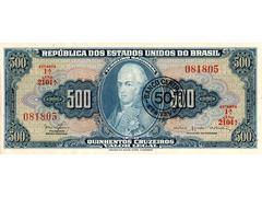 50 Centavos (carimbada) - Imagem 1