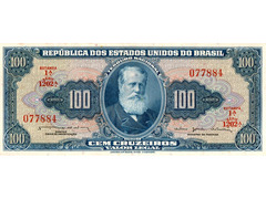 100 Cruzeiros - Imagem 1