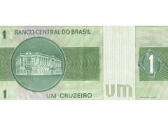 1 Cruzeiro - Imagem 2